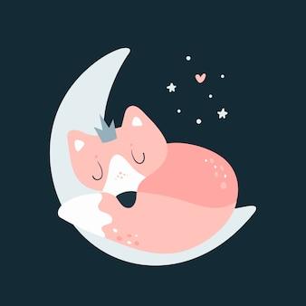 月のかわいい赤ちゃんキツネ。甘い夢は小さい方