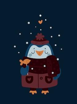 Милый прекрасный пингвин