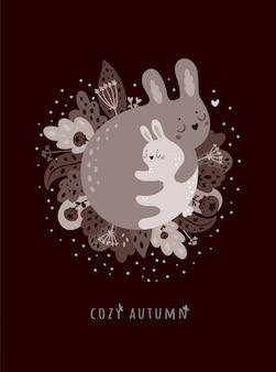 居心地の良い秋。かわいいバニーうさぎママと子供
