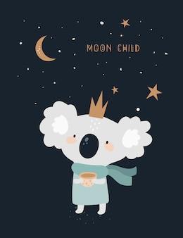 Детская принцесса коала в короне с чашкой чая