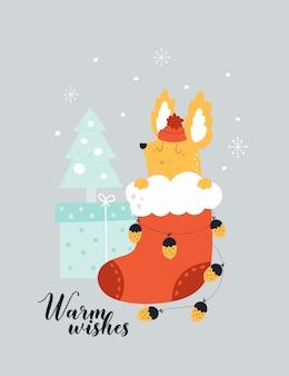 雪の結晶とギフトクリスマスソックスで漫画の動物の赤ちゃん。