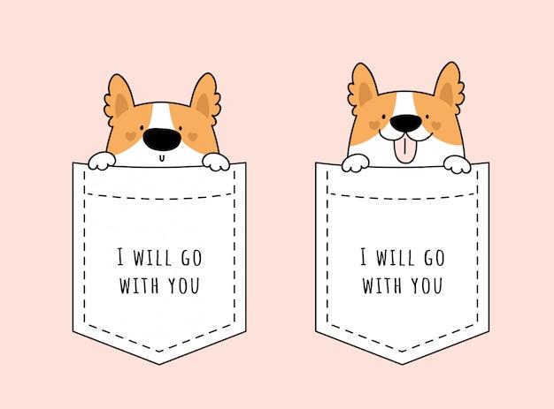 ポケットに座っている愛らしいかわいい犬の子犬。かわいいコーギーペット入り