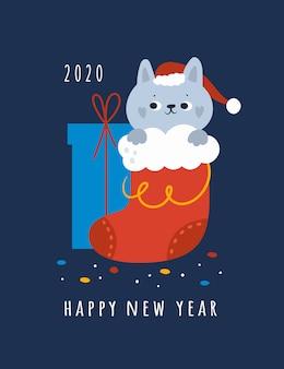 Забавный мультяшный кот в новогодней шапке сидит в рождественском носке, с праздничным конфетти и подарочной коробкой
