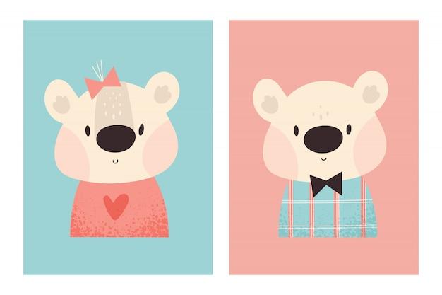 かわいい小さなテディベアの男の子と女の子。素敵な赤ちゃん動物。幼稚なイラスト