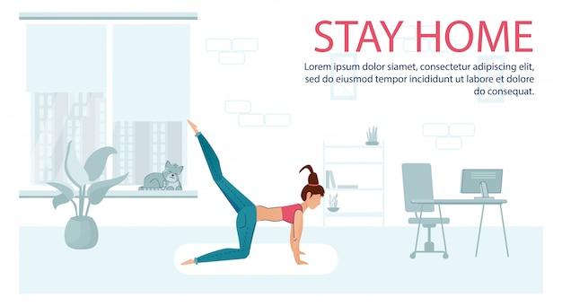 自宅でのスポーツ運動。フィットネストレーニングヨガの練習の女性。