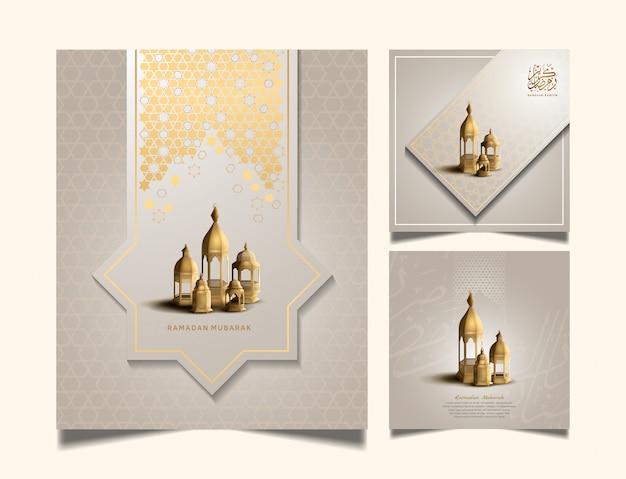 Рамадан карим установил дизайн для празднования священного рамадана