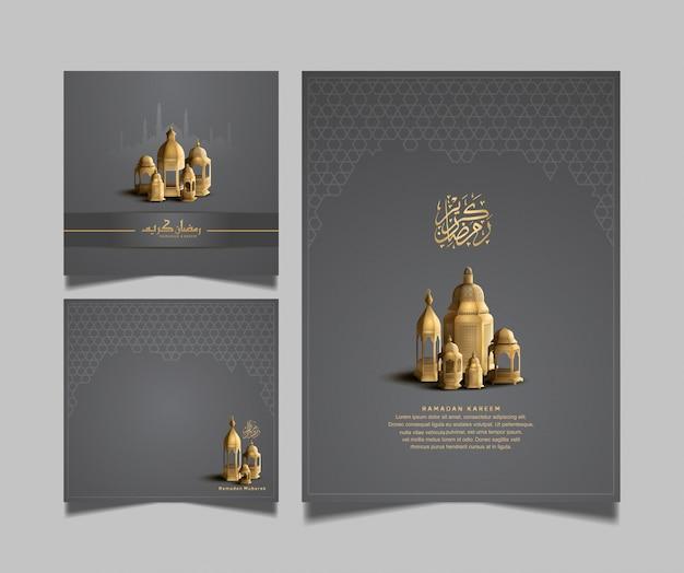 ラマダンカリームは聖ラマダンのお祝いのためのデザインを設定