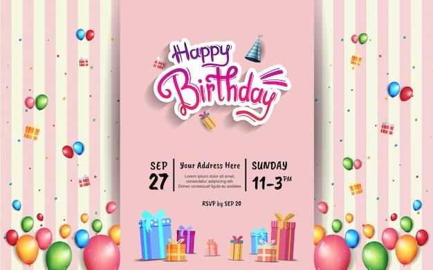 バナー、ポスター、カラフルな誕生日の要素を持つ招待状の誕生日デザイン