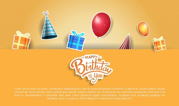 お誕生日おめでとう背景、バナー、ポスター、招待状、グリーティングカード