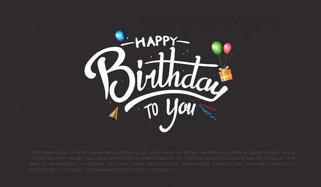 С днем рождения фон с воздушными шарами
