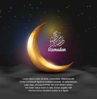 神聖なラマダンお祝いプレミアムのためのラマダンムバラクデザイン、夜の砂漠の背景に金色の月