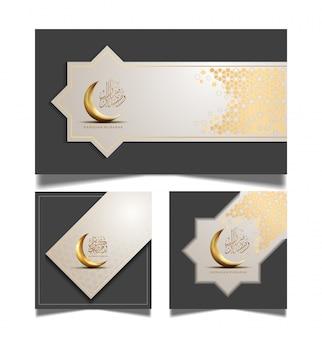 黄金の三日月とランタンのラマダングリーティングカード