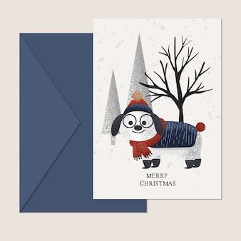 Собака рождественская открытка