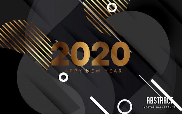 抽象的な背景黒と金新年あけましておめでとうございます現代