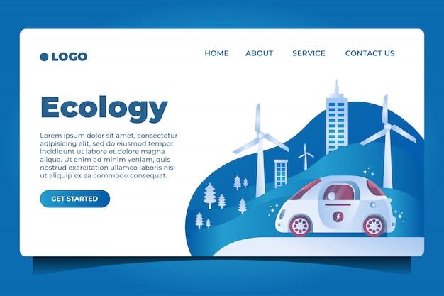 エコロジーランディングページ