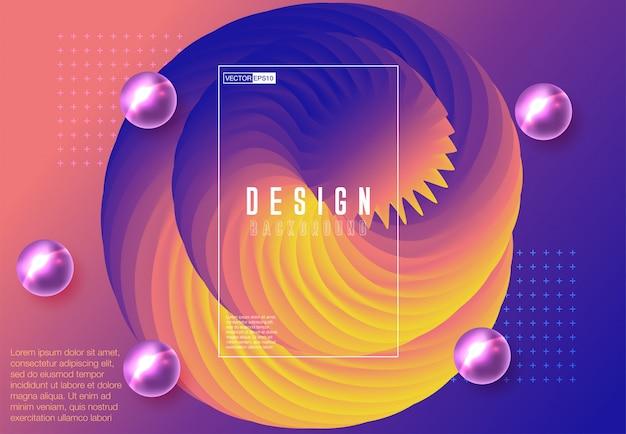 クリエイティブデザインの流体ポスター