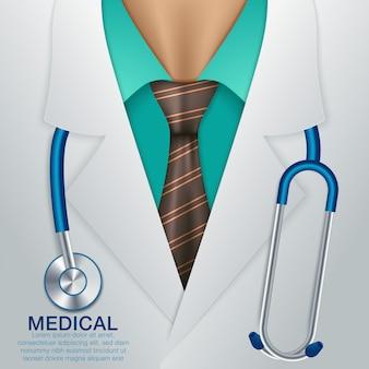 医療のベクトルの背景。