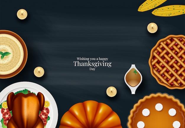 幸せな感謝祭のディナーのお祝いでトルコと感謝祭のパイのイラスト