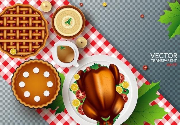 透明の七面鳥の丸焼きと感謝祭のディナー