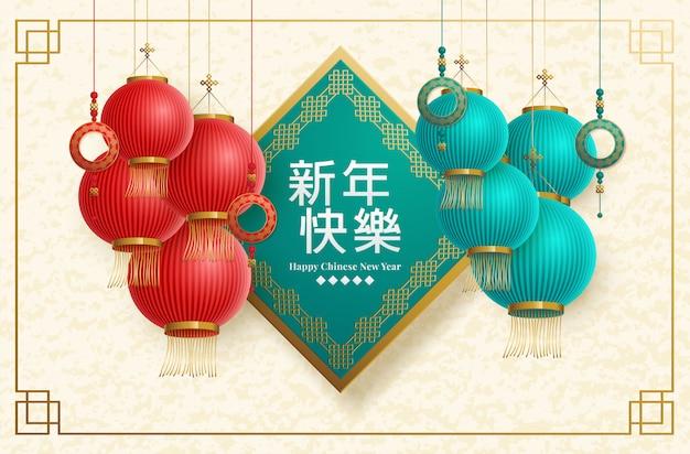 Китайская открытка на новый год. векторная иллюстрация золотые цветы, облака и азиатский элемент