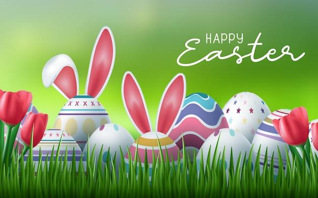 卵、ウサギの耳、花を使ったハッピーイースターの休日