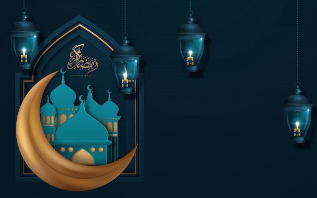 イスラムの美しいデザインテンプレート。黄色の月と紙でターコイズブルーの背景の星のモスクは、スタイルをカットしました。ラマダンカリームグリーティングカード、バナー、カバーまたはポスター