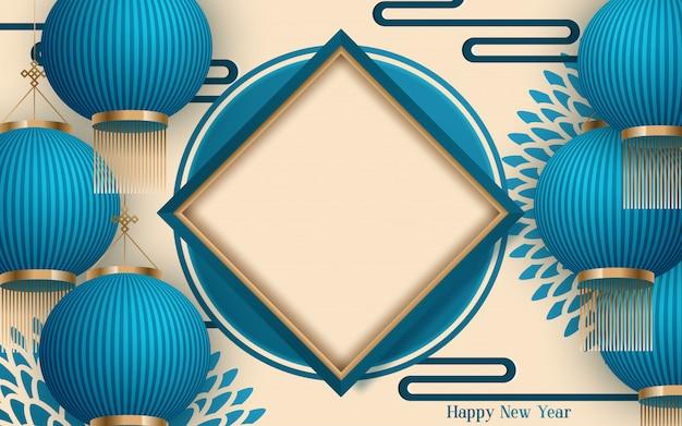 Счастливый китайский новый год на весеннем куплете с фонарями