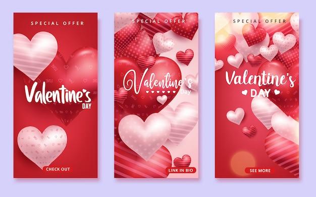 バレンタインシーズンの赤い背景の赤いハート形風船とバレンタインの日販売ベクトル