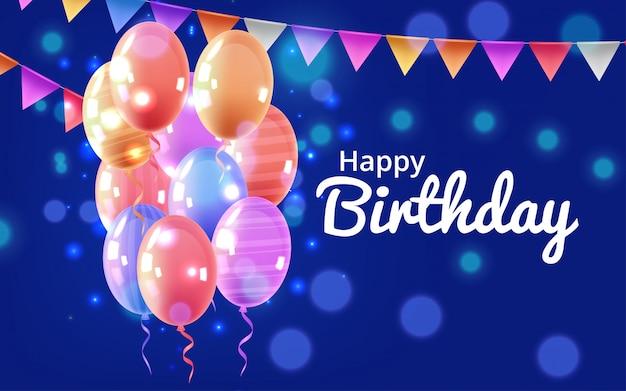 グリーティングカード、ポスターまたはバナーの誕生日おめでとうお祝いタイポグラフィデザイン。図