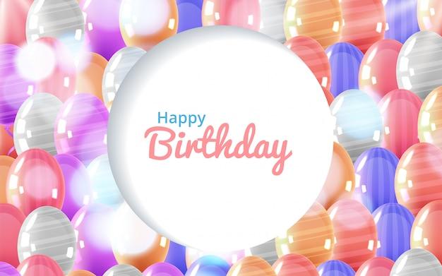 С днем рождения праздник, реалистичный летающий воздушный шар гелия. иллюстрация