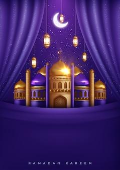 ラマダンカリームラマダンカリームを意味するアラビア語書道の美しいグリーティングカード。イードムバラクにも適したモスクとイスラムの背景。図