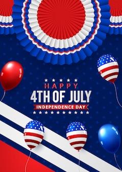 独立記念日米国のポスターテンプレートアメリカの風船の旗。