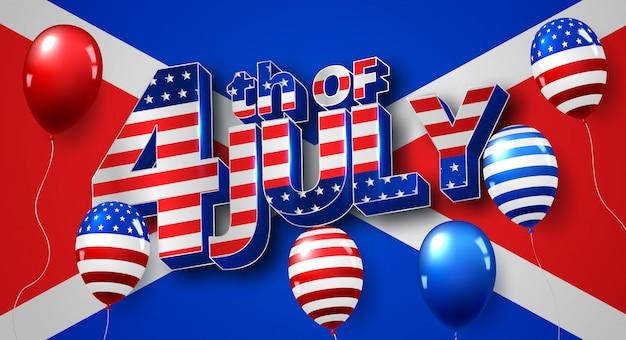 独立記念日米国のバナーテンプレートアメリカの風船の旗。