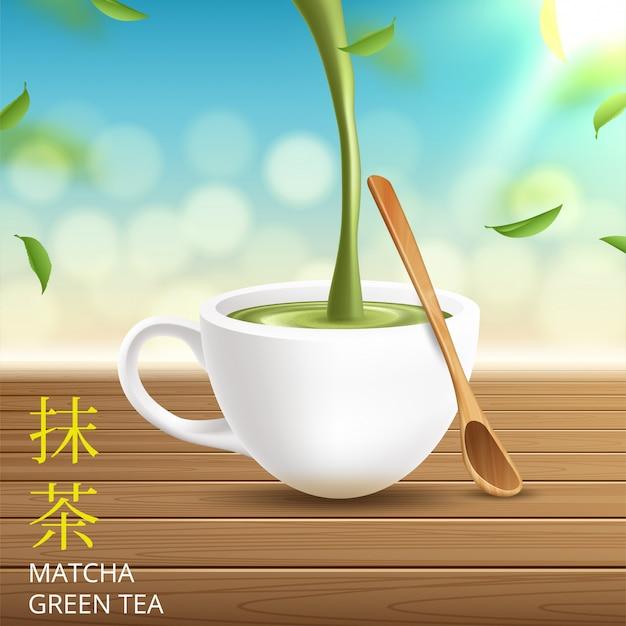 木のテーブルに抹茶抹茶ラテスムージー。図