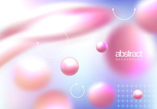 球の抽象的なグラデーション