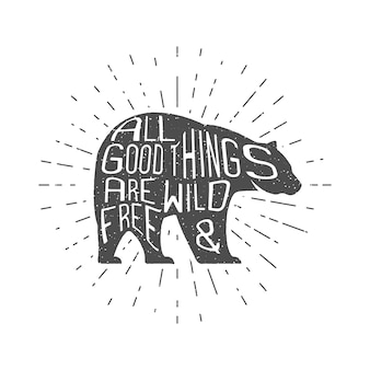 レタリングスローガンのあるヴィンテージベア:すべての良いことはワイルドで無料です。心に強く訴える引用とレトロなモノクロ動物デザイン