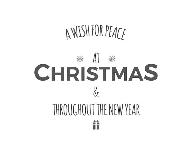 Рождественский поздравительный знак