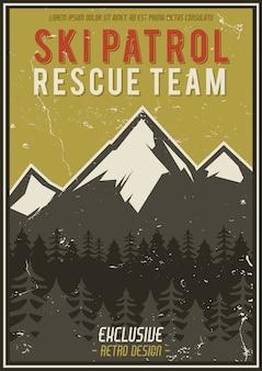 レトロな夏や冬の休日のポスター。旅行や休暇のイラストビンテージ山