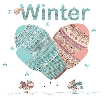 男性と女性のミトン、鳥愛好家、冬という言葉の冬のイラスト。バレンタインカードまたはクリスマスカード