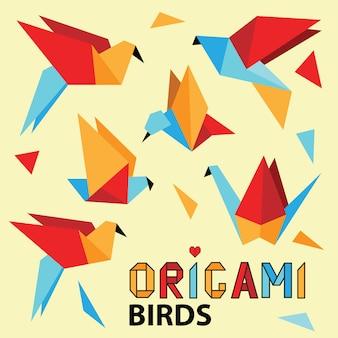カラフルな折り紙の鳥とかわいいコレクション。ベクトルを設定