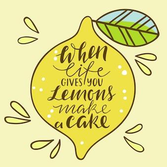 レモンとクールな明るいプリント。