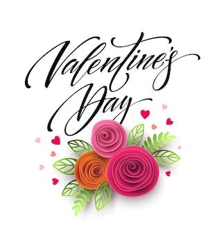 レタリングと幸せなバレンタインの日グリーティングカード