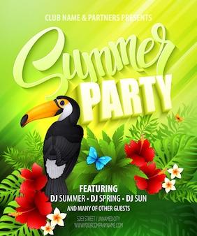 夏のパーティー。テンプレートポスター。図
