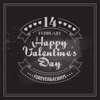 タイポグラフィバレンタインの日カード。