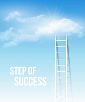 雲の階段、青い空で成功への道