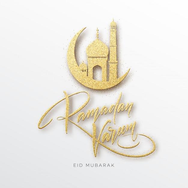 Открытка с креативным текстом рамадан карим, выполненная с золотым блеском.