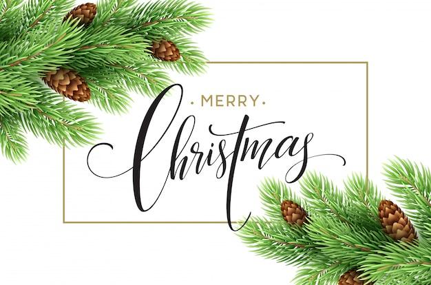 メリークリスマスと幸せな新年のグリーティングカード、ベクトルイラスト。