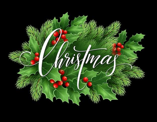チョークボード上のクリスマスの装飾