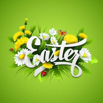 春の花とタイトルイースター。
