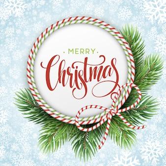 クリスマスツリーの枝国境手書きレタリング